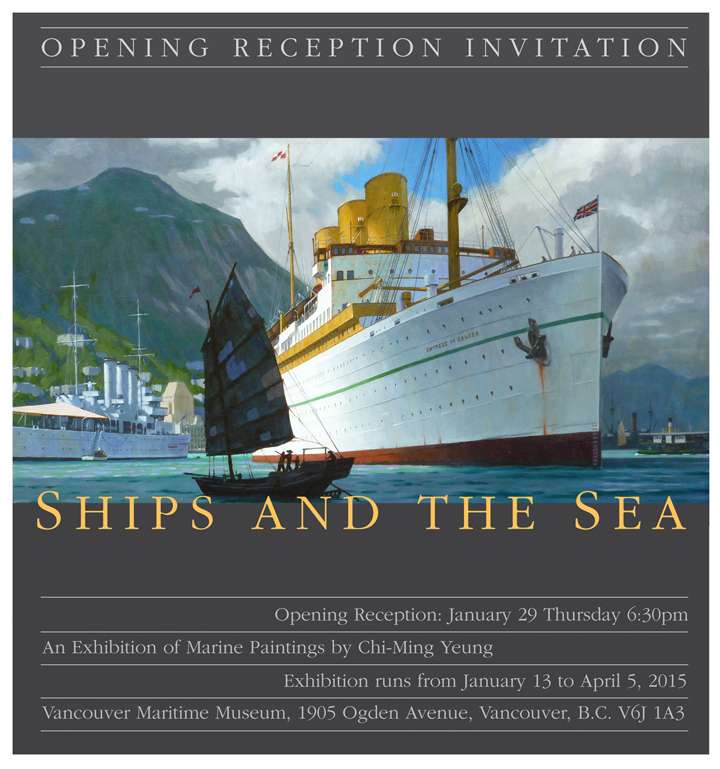 Ships and the Sea Opening Reception